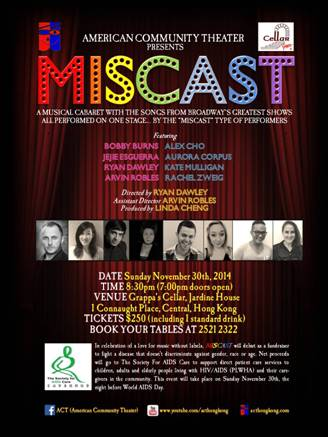 2014-11 Miscast Poster