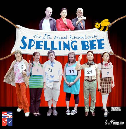 SPELLING_BEE_Email_ad_Campaign