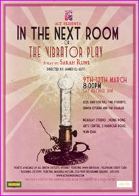 ACT The Vibrator Play or In the Next Room Front